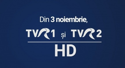 TVR1 TVR2 HD